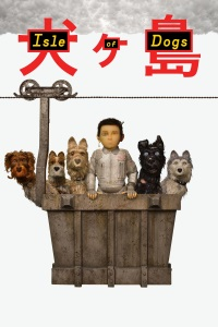 """Poster for """"Isle of Dogs"""""""